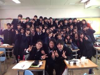 jp7 (Mobile)